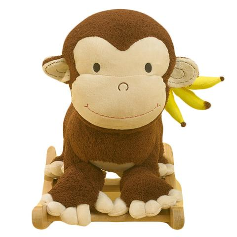 Image Is Loading Plush Monkey Baby Rocking Chair Kids Toy Ride